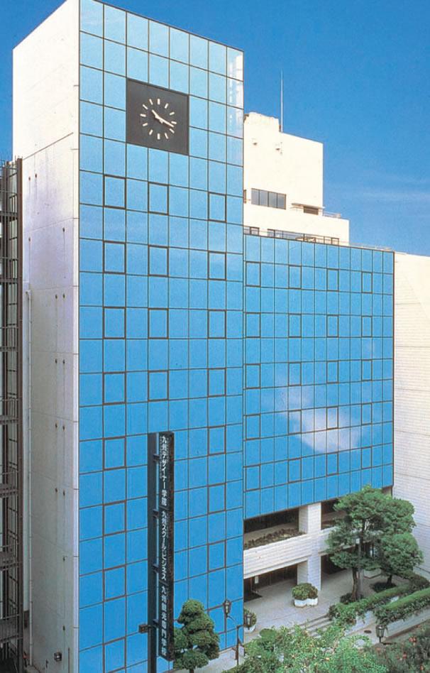 博多駅前総合校舎1号館